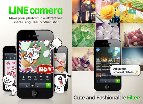 LINE Camera retoucher Kawaii image selfie iphone