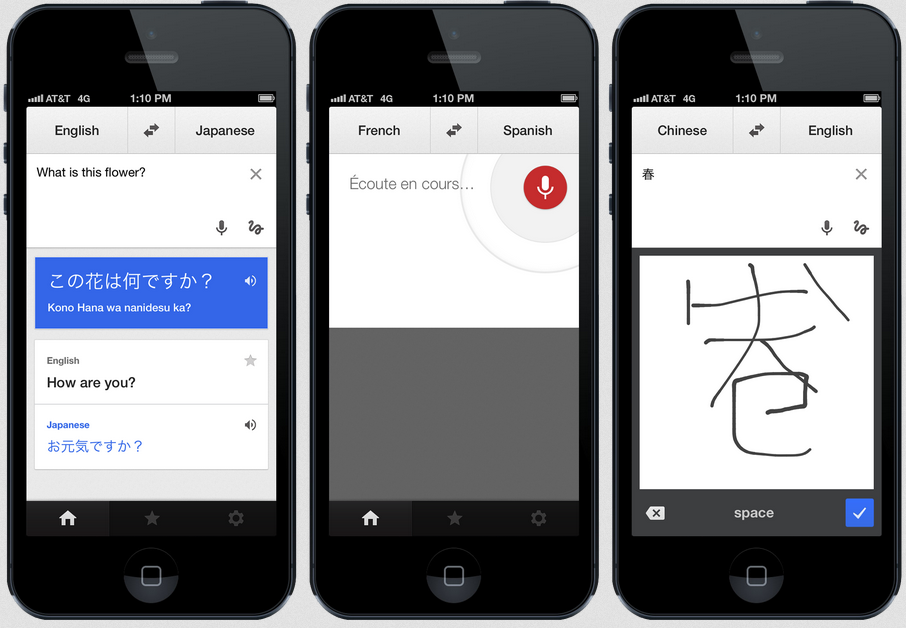 Google translate application iphone